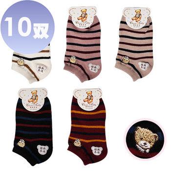 Classic Teddy 精典泰迪, 精繡泰迪頭像橫條兒童船襪-隱形襪-5色各2雙 ( MIT)