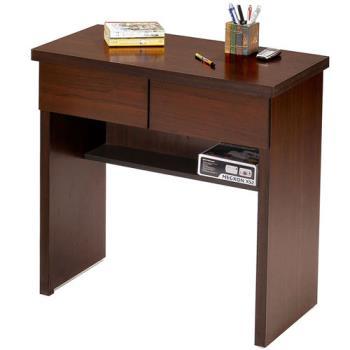 【Homelike】簡約二抽書桌(2色)