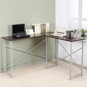 【Homelike】超值小巧 L型工作桌-深40cm(2色)