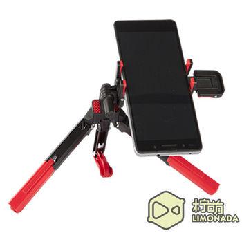 檸萌 T2 百變機器人 不銹鋼便攜 手機平版支架
