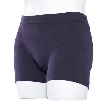 NANA型男舒適縲縈內褲(買10送2)