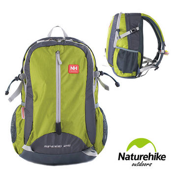 Naturehike 25L 輕量透氣減壓後背包 騎行包(綠色)