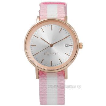 ESPRIT / ES108362003 / 浪漫tiffany小清新日期尼龍腕錶 銀x玫瑰金框x白粉 34mm