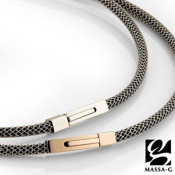 DECO X MASSA-G Titan XG2超合金鍺鈦對鍊