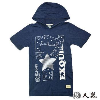 【男人幫】T1003【連帽美式數字7星星STAR短袖連帽T恤】