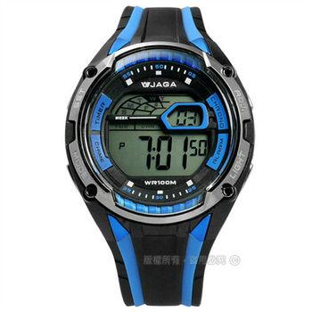 JAGA 捷卡 / M980-AE / 魅力多層次結構電子橡膠腕錶 藍黑色 46mm