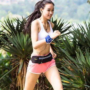 【ZARATA】跑步多功能耳機孔配件防水反光腰臀包