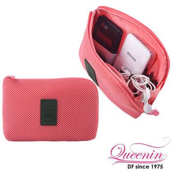 DF Queenin - 韓版旅遊小幫手防震收納袋