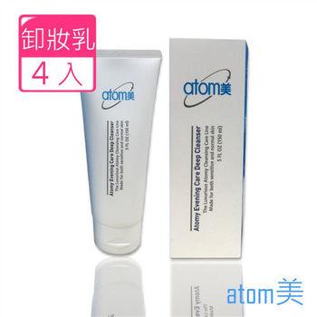 【艾多美atomy】 atomy艾多美 卸妝乳 (150ml)