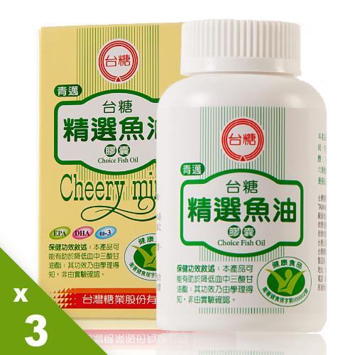 【台糖】精選魚油3入(100粒/瓶)贈蜆精6瓶