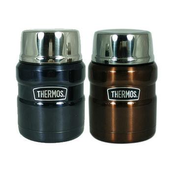 THERMOS膳魔師 不鏽鋼真空保溫食物罐0.47L 2入組(SK3000CP/MB)