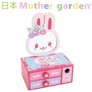 「日本Mother Garden 」小白兔多功能化妝/收納盒-華麗公主.
