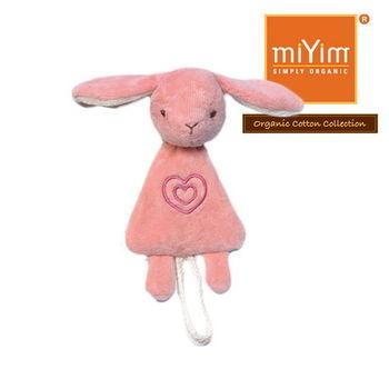 美國miYim有機棉 安撫奶嘴夾 (邦妮兔兔)