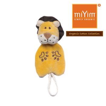 美國miYim有機棉 安撫奶嘴夾 (里歐獅子)
