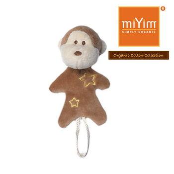 美國miYim有機棉 安撫奶嘴夾 (布布小猴)