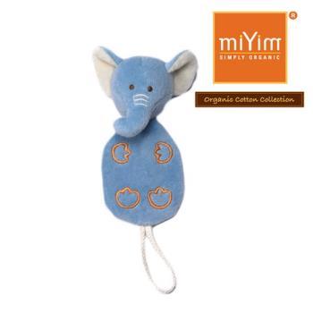 美國miYim有機棉 安撫奶嘴夾 (芬恩象象)