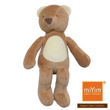 美國miYim有機棉安撫娃娃 呼倫貝爾 32cm