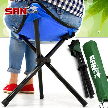 【SAN SPORTS】露營童軍椅+收納袋