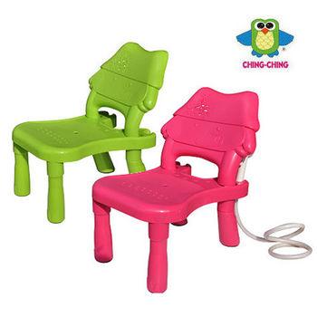 【親親Ching Ching】好娃洗髮椅 (兩色可選) HC-03