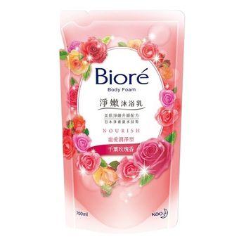 蜜妮 淨嫩沐浴乳 寵愛潤澤型 千葉玫瑰香700ml