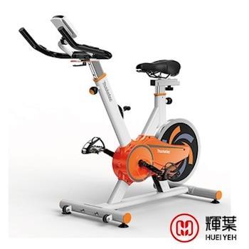 輝葉 後驅動飛輪健身車(橘白)