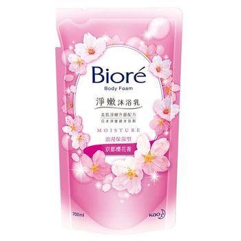 Biore蜜妮 淨嫩沐浴乳 浪漫保濕型 京都櫻花香 補充包700ml