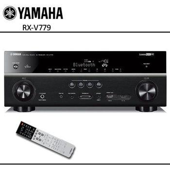 【YAMAHA】 7.2聲道 AV 擴大機 RX-V779