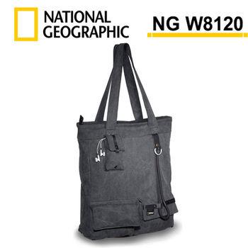 國家地理National Geographic (NG W8120) 都會潮流系列