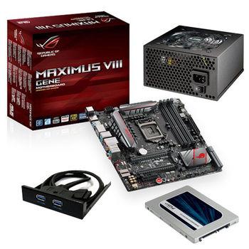 【華碩精選】ASUS MAXIMUS VIII GENE 主機板+伽利略 3.5前置雙USB3面板+美光MX200 250GB固態硬碟+銀蝶600W 80PLUS電源