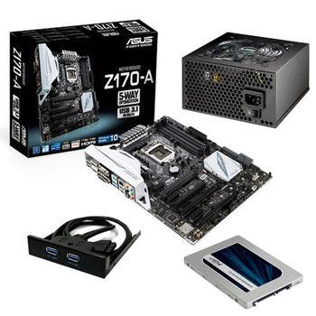 【華碩精選】ASUS Z170-A 主機板+伽利略 3.5前置雙USB3面板+美光MX200 250GB固態硬碟+銀蝶600W 80PLUS電源