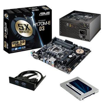 【華碩精選】ASUS H170M-E D3 主機板+伽利略 3.5前置雙USB3面板+美光MX200 250GB固態硬碟+銀蝶600W 80PLUS電源