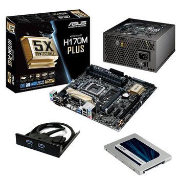 【華碩精選】ASUS H170M PLUS 主機板+伽利略 3.5前置雙USB3面板+美光MX200 250GB固態硬碟+銀蝶600W 80PLUS電源