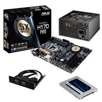 【華碩精選】ASUS H170 PRO/USB3.1 主機板+伽利略 3.5前置雙USB3面板+美光MX200 250GB固態硬碟+銀蝶600W 80PLUS電源