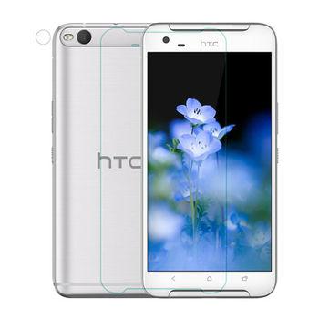 【NILLKIN】HTC ONE X9 Amazing H 防爆鋼化玻璃貼