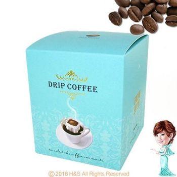 《鈺鑑咖啡》耳掛式濾沖咖啡(慕鈺華))(10包/盒)