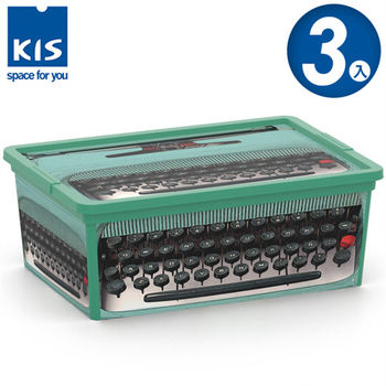 【義大利KIS創意收納】CBOX音響系列收納箱(S) *3入