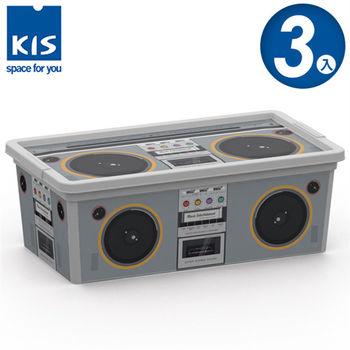 【義大利KIS創意收納】CBOX音響系列收納箱(XS) *3入