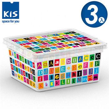 【義大利KIS創意收納】CBOX字母系列收納箱(XXS) *3入