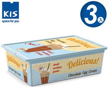 【義大利KIS創意收納】CBOX甜點系列收納箱(漂浮紅茶)(附滾輪)-(L) *3入