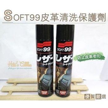 ○糊塗鞋匠○ 優質鞋材 K89 日本SOFT99皮革清洗保護劑(罐)