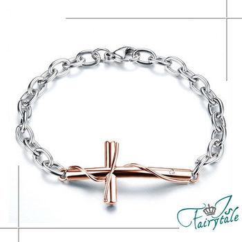 【伊飾童話】真愛十字架*鑲鑽鈦鋼手鍊/女鍊