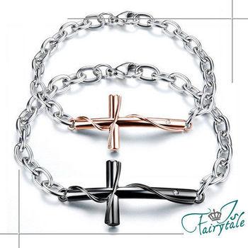 【伊飾童話】真愛十字架*鑲鑽鈦鋼情人男女手鍊
