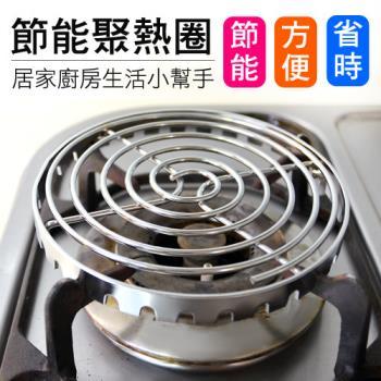 節能聚熱圈(18*2cm)-2入組