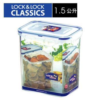 【樂扣樂扣】微波加熱高桶型保鮮盒-1500ml(HPL812H)