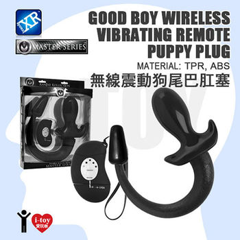 【盒裝】美國MASTER SERIES 無線震動狗尾巴肛塞 Good Boy Wireless Vibrating Remote Puppy Plug