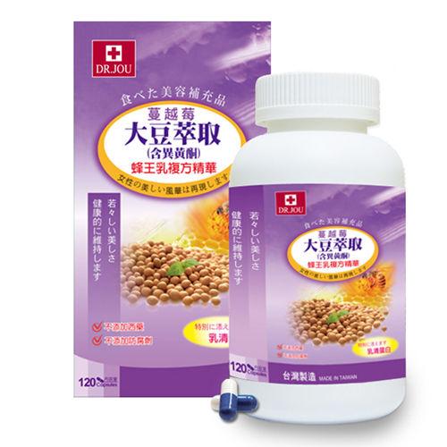 即期良品 【DR.JOU】蔓越莓大豆異黃酮蜂王乳複方精華x1盒 (120粒/盒 效期:2017.3.26)