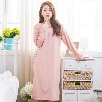 Wonderland 完美簡約居家洋裝(粉色)