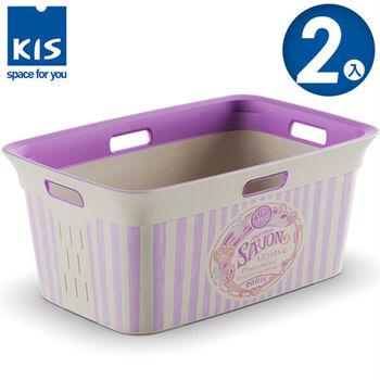 【義大利KIS創意收納】洗衣收納籃(SAVON系列) (45L) *2入