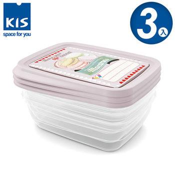 【義大利KIS創意收納】馬卡龍系列食物保鮮盒組 (3x1L) *3入