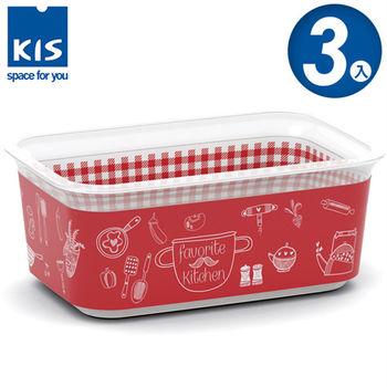 【義大利KIS創意收納】CHIC BOX 餐茶收納盒(1.5L) *3入